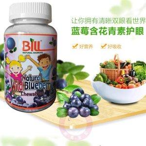 $18.5(原价$25.99)Bill Natural 野生蓝莓儿童护眼咀嚼片 90粒 改善视力增强记忆力