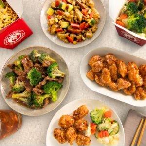 最高立减$25Panda Express 任意家庭装 Meal
