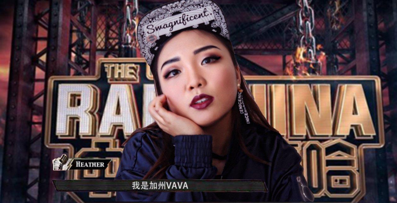 中国有嘻哈VAVA仿妆!欧美风大浓妆!图文加视频!
