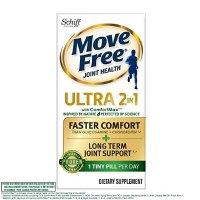 Schiff  Move Free 2和1止痛款 维骨力