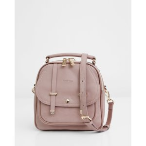 Camila Leather Backpack - 粉色