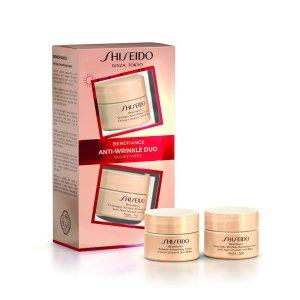 Shiseido盼丽风姿日&晚霜套装