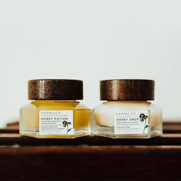 蜂蜜面膜面霜2件套