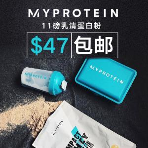 $47.00(原价$84.99)+包邮新春独家:Impact Whey Protein 11磅装蛋白粉超好价收