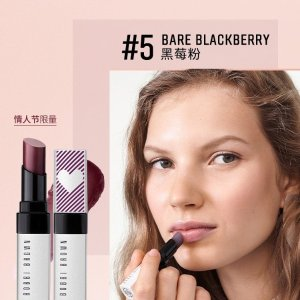 Bobbi Brown黑莓粉情人节限定 白管唇膏#bare blackberry