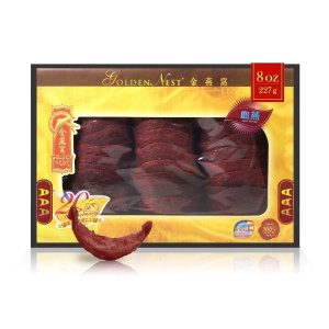 Golden NestPremium Red Bird's Nest AAA – 227 Grams (8 Oz.)