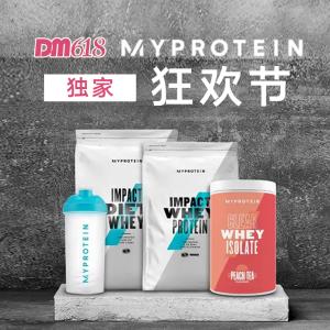 额外5折+$7收乳清蛋白粉618:Myprotein独家狂欢节 优质乳清,突破运动极限