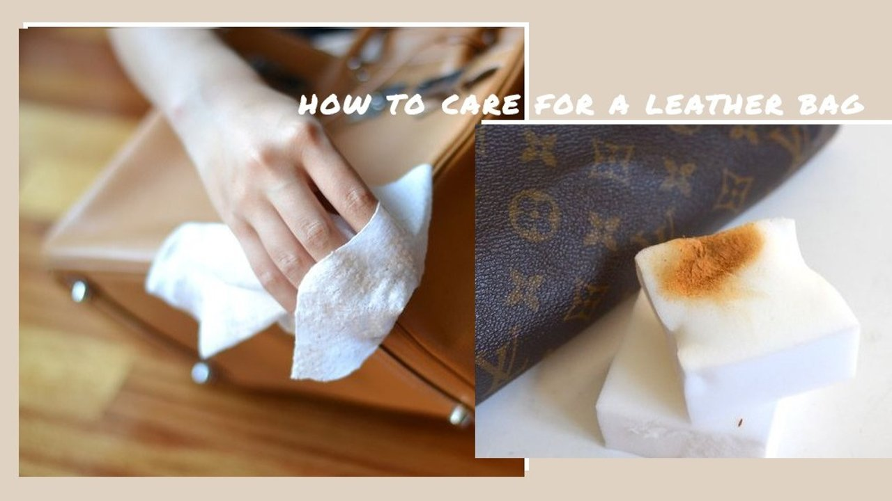 包包的保存养护方法 | 沾水、染色、有压痕该这样补救!