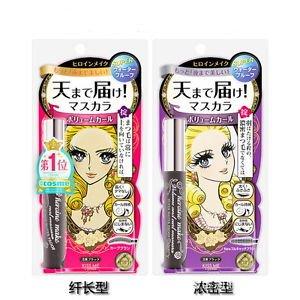 1 Piece Isehan Kiss Me Heroine Make Long & Curl/Volume & Curl Mascara U XW  | eBay