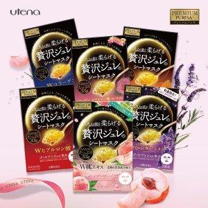 任意3件5折闪购:Utena 面膜热卖  黄金果冻面膜低至¥37/盒