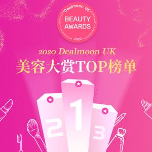 下载APP 福袋锦鲤速来领取Beauty Awards:2020年度美容大赏榜单新鲜出炉 人气与公信力兼具年度大榜
