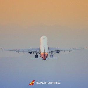 经济舱9.3折 公务舱低至8.8折海南航空 会员专享深圳航线全球促销 12国飞行无阻