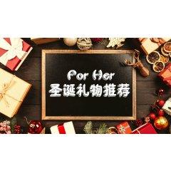 用心挑选了25份90%的女生会喜欢的圣诞礼物,Baby你想要哪一个?