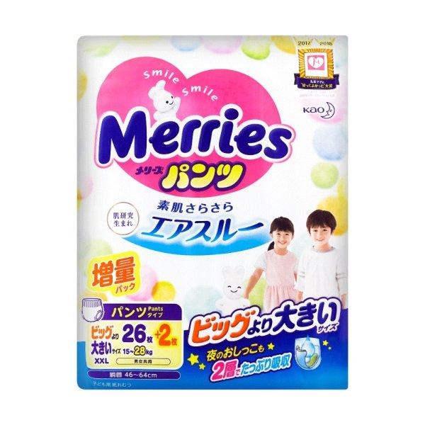 日本KAO花王 MERRIES妙而舒 通用婴儿学步裤拉拉裤 XXL号 15-28kg 28枚入 包装随机发送 - 亚米网
