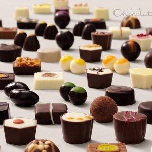 低至8.5折 多款礼盒£15起收即将截止:Hotel Chocolat 仅限今天闪促 每天甜蜜一点点