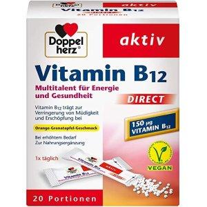 DoppelherzVitamin B12 颗粒
