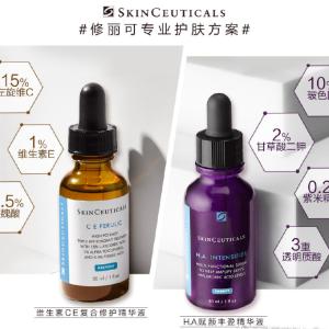 """6.8折起 + 送$20券、B5精华 15mlClick Frenzy:SkinCeuticals修丽可 战""""痘"""" 第一品牌热卖"""