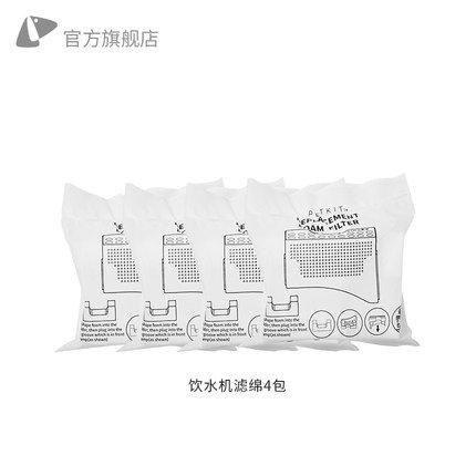PETKIT宠物智能饮水机滤棉4包