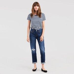 Levi's501® Taper牛仔裤