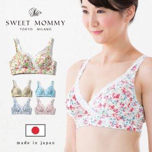 Sweet Mommy哺乳文胸印花款