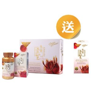 Buy One Get One Bottles Free11.11 Exclusive: Hokkaido Deer Horn Shaped Reishi Mushroom Capsules Twin Pack Gift Box