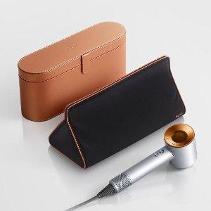 送焦糖色旅行收纳盒上新:Dyson 焦糖色限定美发套装 护发卷发棒、吹风机