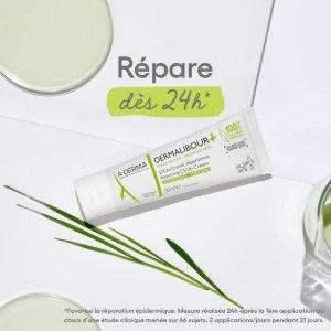 低至79折+折上9折 €14收舒缓霜A-Derma 小众法国药妆 皮肤科医生推荐 敏感泛红肌肤必备
