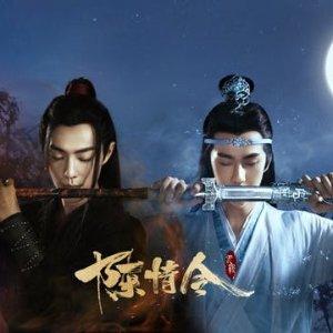 Free to Watch Hot 4K TV ShowOnDemandChina Online Live Stream Platform