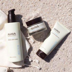 买1送1Ahava 全场护肤品变相5折大促 收死海泥面膜、护手霜