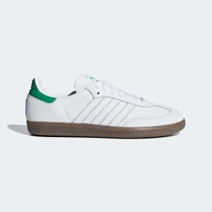 Adidas小白鞋