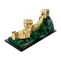 Lego 中国长城- 21041