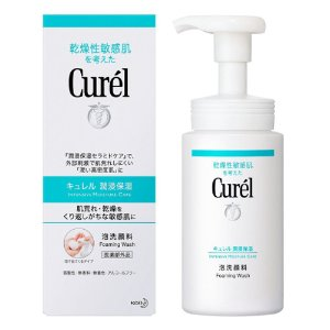 KAO Curel Skin Care-Foaming Wash - Lazyegg