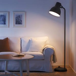 $39.99收封面款质感落地灯IKEA 沙发 地毯 落地灯等热门家居用品5折起