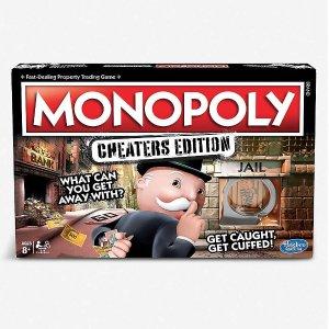超多版本大富翁Selfridges 精选游戏玩具 在家不无聊 带你回忆童年