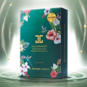 6.5折收新款水光面膜 官方旗舰店独家:JayJun护肤产品 哥伦比亚日促销