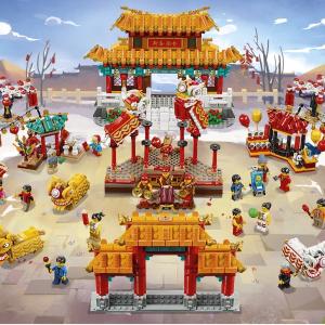 满£80赠鼠年生肖好礼上新:LEGO 中国新春限量版 庙会、舞狮 红红火火过新年