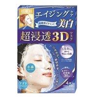 Kracie 3D面膜