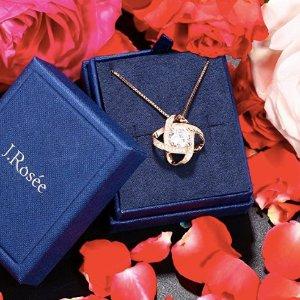 $19.87 (原价$139.99)闪购:J.Rosée 永不分离银制锆钻项链 2色选
