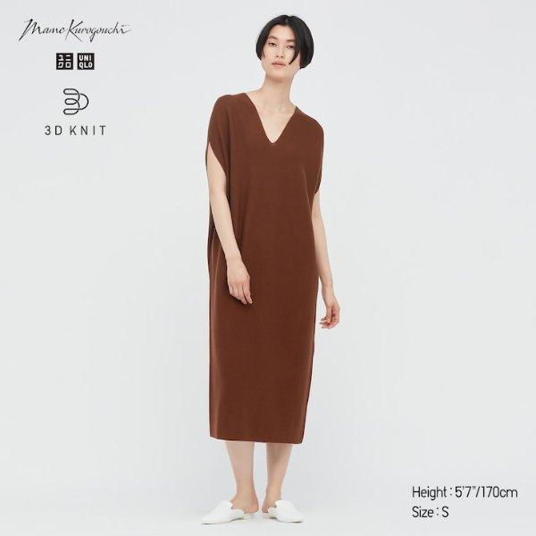 3D Knit 连衣裙