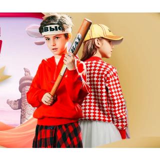 折上6.5折+限时1天唯品会 国庆钜惠 精选小猪班纳、MQD、Mini Balabala三大品牌限时热卖