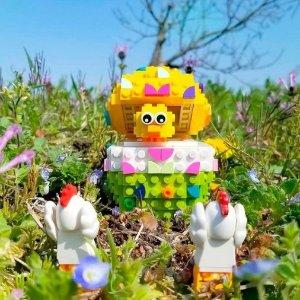 低至7折Lego官网 大促区 收节日限定、钥匙扣、周边产品 铁粉必淘