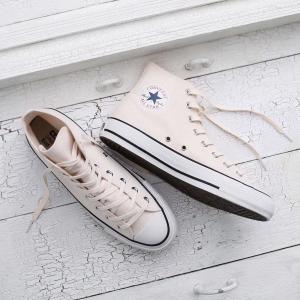 低至5折 £35收70s帆布鞋上新:Converse 开年大促 收全明星、JW等多款联名