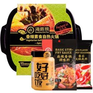 现价$17.95(原价$22.16)11.11独家:海底捞套餐 小火锅1个+底料2包+好好吃饭酱+赠品