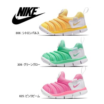 Up to 3,000JPY Off