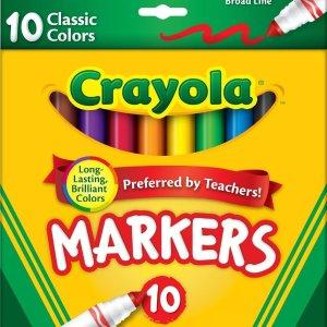 $0.98白菜价:Crayola 经典10色水彩马克笔
