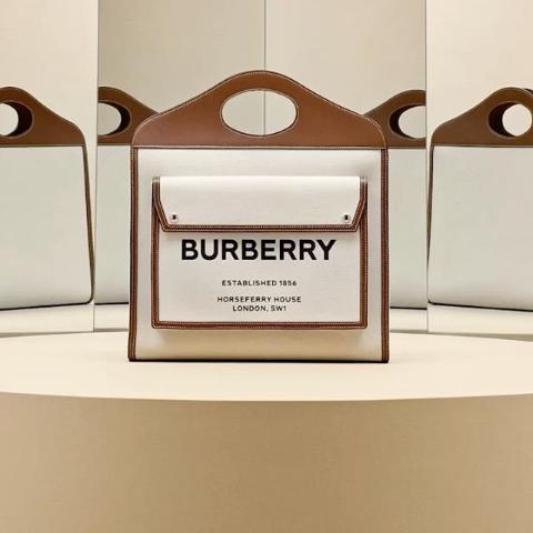 低至2折 让你最省轻松收BBR合集:Burberry 巴宝莉2020折扣最强指南 最值BBR哪里买 看这一篇就够了