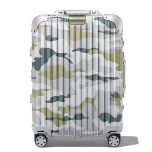 铝镁合金行李箱 绿色迷彩