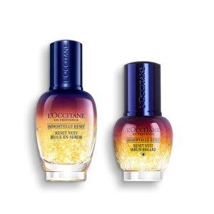 L'Occitane星光瓶2件套