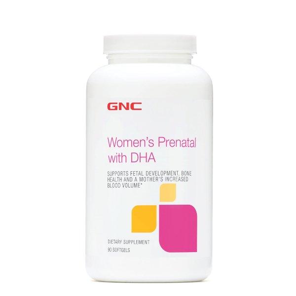 孕期综维 添加DHA 90粒