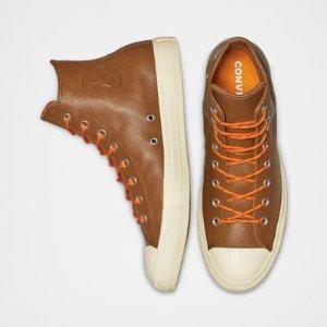 5折优惠+包邮Converse官网 Limo系列皮质复古运动鞋促销